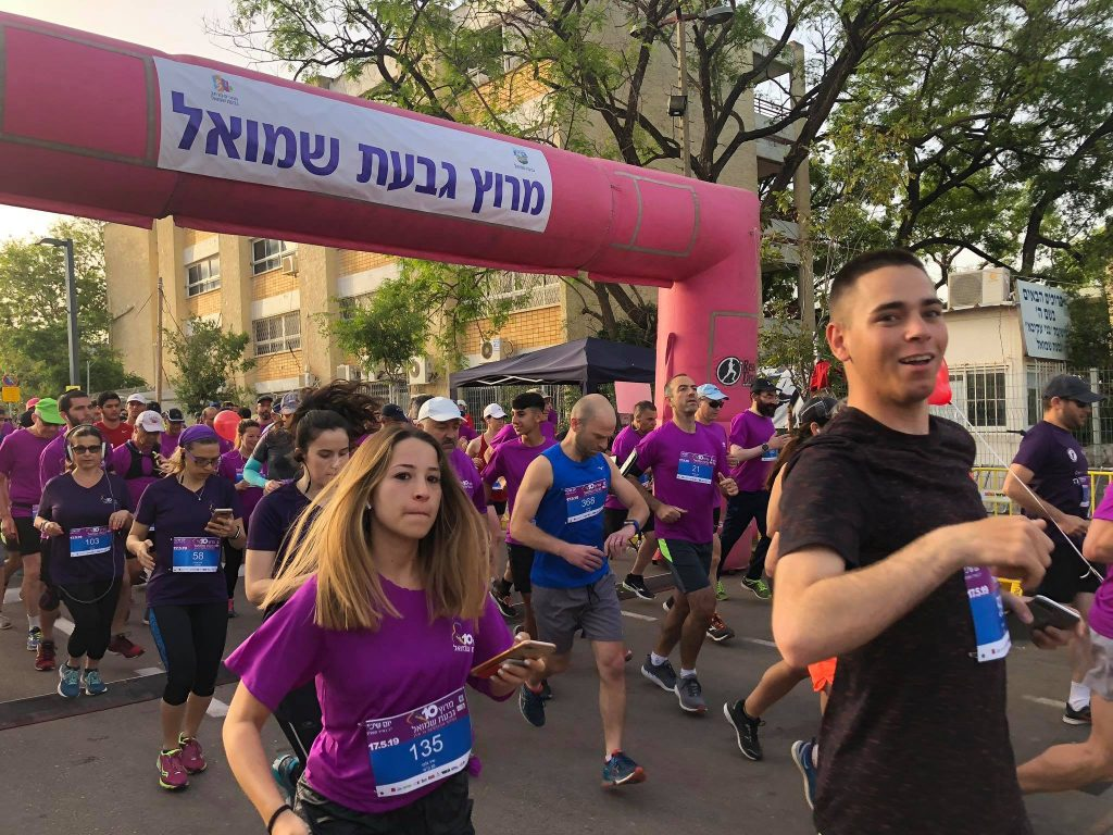 מירוץ גבעת שמואל