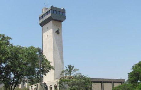 """בג""""צ החליט: עוד צעד בדרך לשיוכה של אוניברסיטת בר אילן לגבעת שמואל"""