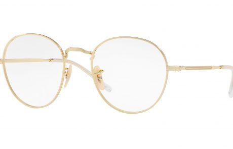 אירוקה משיקה את קולקציית משקפי הראיה של מותג המשקפיים הגדול בעולם: ray-ban