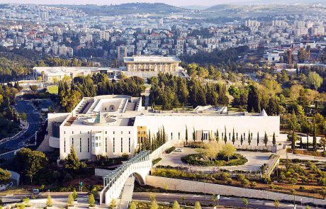 שניים מהמועמדים לבית המשפט העליון – תושבי גבעת שמואל