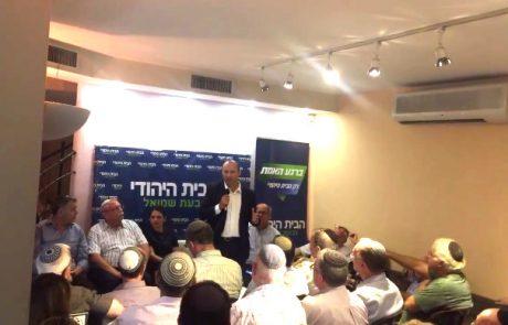 השרים נפתלי בנט ואיילת שקד הגיעו לכנס תמיכה גדול של 'הבית היהודי' בגבעת שמואל