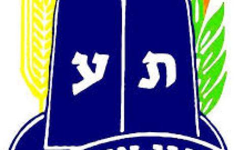 סניף בני עקיבא בגבעת שמואל חוגג 50 – ומחפש אתכם, הבוגרים!