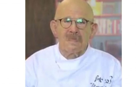 """מדור חדש: """"הסבא המבשל"""" והפעם מתכון לחריימה"""