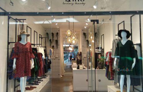 חדש בקניון הגבעה : נפתחה חנות של מותג האופנה שדה בר