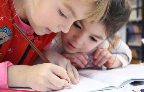 ילדים משחקים בקבוצה – מדריך להורה מהצד