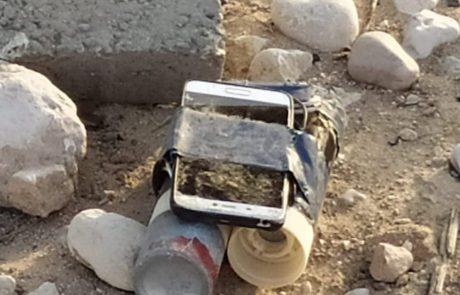 נעצר חשוד מגבעת שמואל בחשד להנחת מטען חבלה