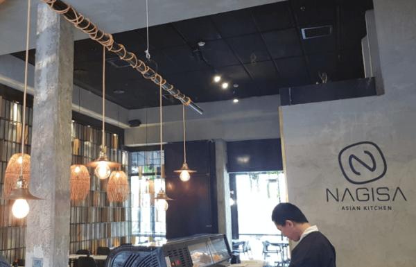 """סניף חדש של רשת המסעדות האסיאתית """"נגיסה""""יפתח בקניון עופר הגבעה"""