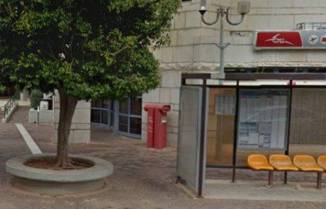 בקרוב תחכו פחות לדואר: סניף ביאליק (העירייה) משיק שירות חדש