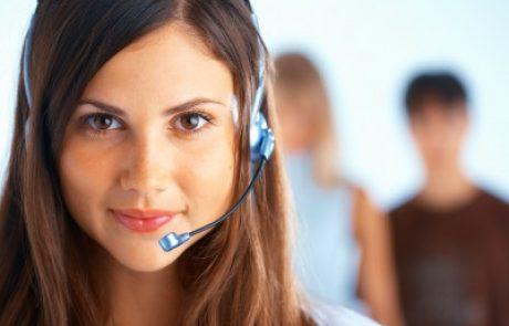 פתרונות תקשורת לעסק הקטן והגדול