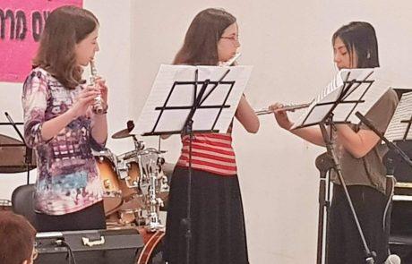 """קונצרט סיום חגיגי בקונסרבטוריון למוסיקה של מתנ""""ס גבעת שמואל"""