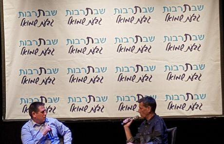 """יואב סגלוביץ, מקים יחידת להב 433, באירוע שבתרבות בגבעת שמואל: """"שחיתות היא לא רק עבירה פלילית"""""""
