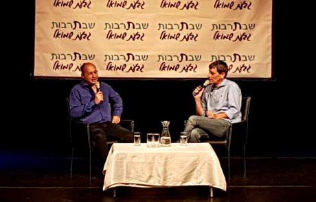 רגע לפני הבחירות: סוף שבוע פוליטי במיוחד בגבעת שמואל