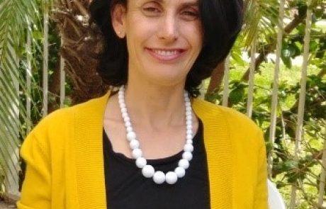 """חדש בגבעת שמואל- """"מרכז ארבל"""" להעצמת ילדים ונוער."""
