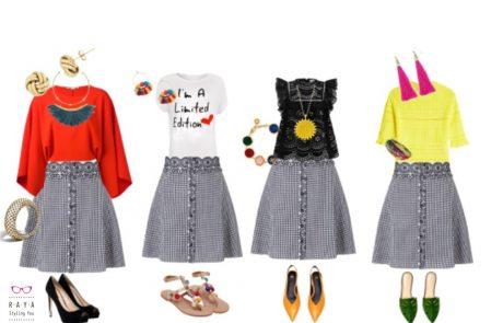 טיפים לבנות הגבעה:חצאית – הפריט האולטימטיבי לקיץ.