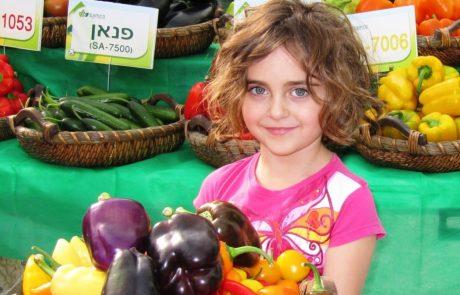 """חוגגים ט""""ו בשבט כל המשפחה בתערוכה החקלאית בערבה"""