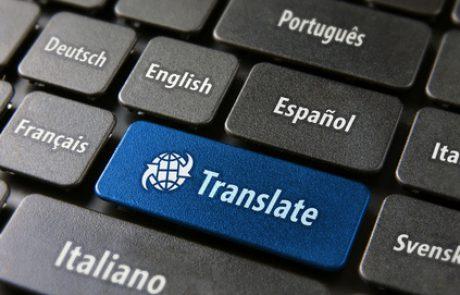 למה תרגום אתרים זה משהו שחשוב כל כך להשקיע בו?