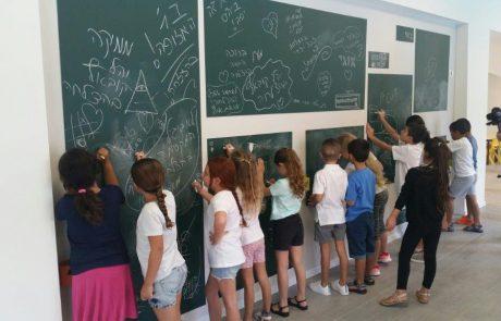 """7,024  תלמידים פתחו את שנה""""ל בגבעת-שמואל"""