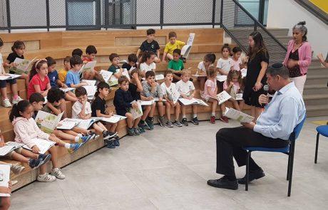 """ראש העיר ברודני בשעת סיפור מרגשת לתלמידי כיתות א' בעיר, מתוך הספר """"אחי מיוחד"""", העוסק בעולמם של האחים והאחיות של ילדים עם צרכים מיוחדים"""