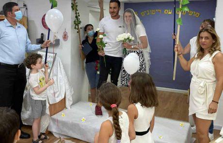 מה עושים כשהגננת מתחתנת והילדים רוצים להגיע לחתונה ולא יכולים?