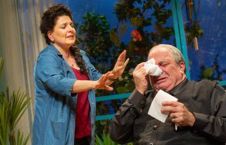 """ההצגה המצליחה """"אוי אלוהים"""" של תיאטרון החאן מגיעה לגבעת שמואל"""