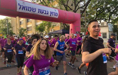 אלפי רצים השתתפו במרוץ גבעת שמואל העשירי. הדרכים נפתחו