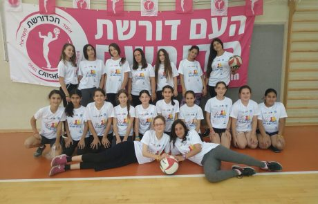 העיקר ההשתתפות: ילדי גבעת שמואל לקחו חלק באולימפיאדת הילדים