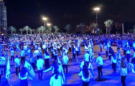 כ-1,800 חניכי בני עקיבא בגבעת שמואל ציינו את מפקד סיום חודש הארגון
