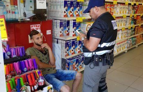 """פרסום ראשון: שב""""ח פלסטיני מקלקיליה נעצר בפאתי גבעת שמואל"""