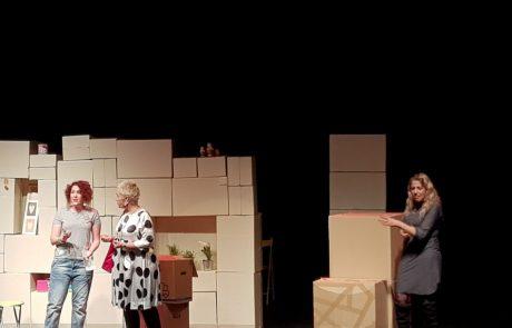 הפקה מיוחדת של ההצגה 'מה כבר ביקשתי' בערב למשפחות לילדים מיוחדים