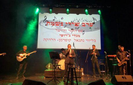 בין כסה לעשור: הזמר החסידי מנדי ג'רופי הגיע לגבעת שמואל עם ערב רוחני של שירי נשמה