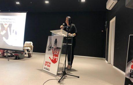גבעת-שמואל ציינה את יום המאבק הבינלאומיבאלימות נגד נשים