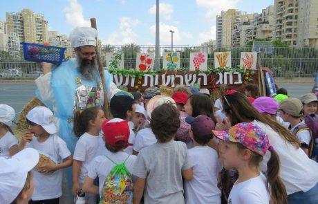 צעדת הביכורים של ילדי גבעת שמואל