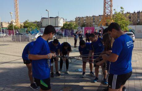 עשרות בני נוער פשטו על גבעת שמואל