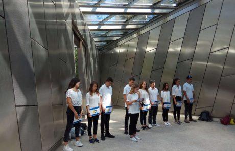 משלחתנוער ייצוגית של גבעת שמואל חזרה מגרמניה כחלק מפרויקט ייחודי בינלאומי של שלוש עריםתאומות