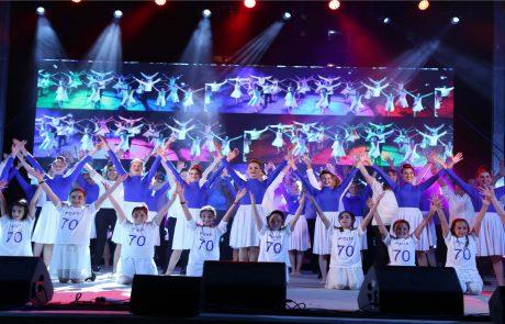 אלפים באירועי יום העצמאות בגבעת שמואל