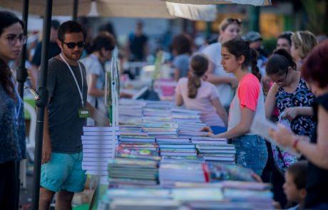 תולעת ספרים: מי המשפחה ששאלה הכי הרבה ספרים מהספרייה העירונית השנה?