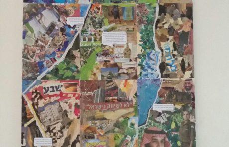 """לרגל 70 למדינת ישראל שת""""פ בין בנות אולפנית גבע""""ש למכללת תלפיות"""