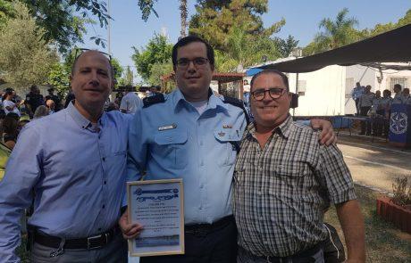 אותות הצטיינות למתנדבי גבעת שמואל במשטרה