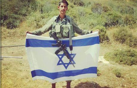 """חלל צה""""ל שנהרג הבוקר במהלך ניווט: סמל אביתר יוספי מגבעת שמואל"""
