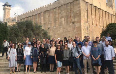 חברון-גבעת שמואל – מאז ולתמיד
