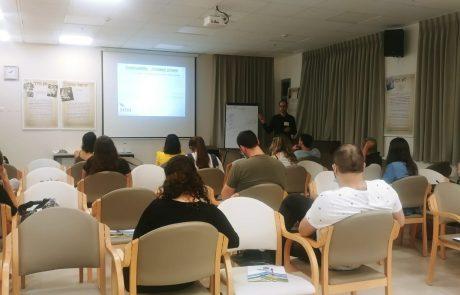 יוצאים מהמשבר: סדנת תעסוקה במרכז לצעירים בגבעת שמואל