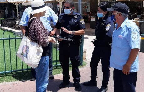 אכיפה מוגברת של המשטרה והפיקוח העירוני ליישום מגבלות הקורונה בגבעת שמואל