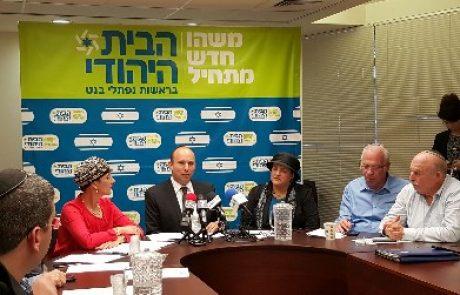 62 מועמדים נלחמים על 27 מקומות בסניף הבית היהודי בגבעת שמואל