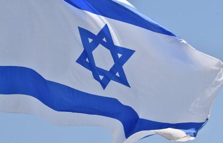 יום העצמאות בגבעת שמואל: אלו מוקדי החגיגות
