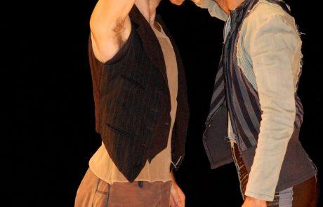 קולבן דאנס מגיעים לגבעת שמואל במופע מחול ייחודי הבוחן את הגבולות של ההשתקה והשתיקה הנשית