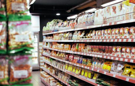 """""""סיטי מרקט"""" תפתח סופרמרקט ענק חדש בגבעת שמואל"""