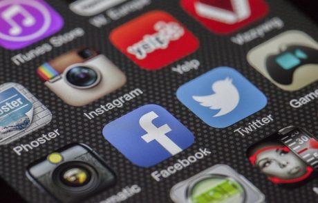 פרסום בפייסבוק – האם זה עובד?